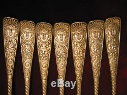 ASSYRIAN HEAD Silverplate DINNER FORK SET Rogers Victorian Flatware Lot of 7