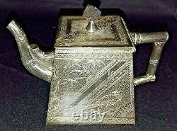 James W Tufts 3 Pc Bachelor Tea Set ca 1880 Amer. Aesthetic Movement Silverplate